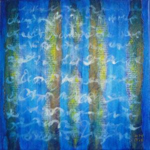 Epreuve de Temps Bleu 1 - 30 x  30 cm - collage et acrylique