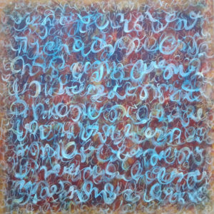 Métamorphose II - 100 x 100 cm - acrylique
