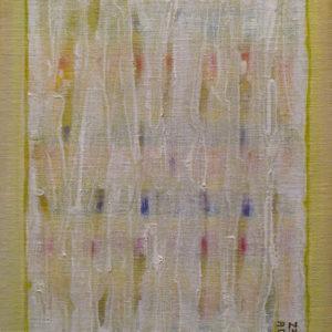 Dédales : Le Petit Jaune 2  - 30 x 24 cm  - Acrylique