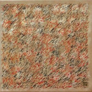Les Fils du temps 4 - 30 x 30 cm - acrylique et encre